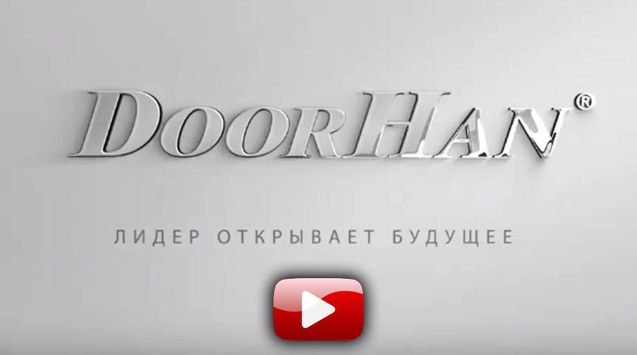 AWIN: новый привод для автоматизации окон от DoorHan